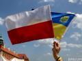 Рада приняла декларацию солидарности c Польшей по событиям Второй мировой и агрессии РФ