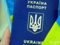 Решения по безвизовому режиму для Украины и Грузии будут рассматривать отдельно