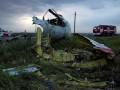 MH17: Австралия призывает РФ немедленно вернуться к консультациям