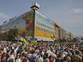 Тысячи киевлян исполнили гимн Украины на Майдане (видео)