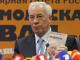 В Украину запретили ввоз двух книг Азарова