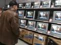 Фонд госимущества продаст украинский завод телевизоров на бирже