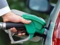 Цены на топливо в Украине: Как менялась стоимость горючего в 2020 году