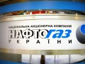 Нафтогаз потерял контроль над Укртатнафтой - Коболев