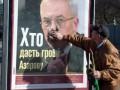 Азаров призвал украинцев доверять его Кабмину, а не СМИ