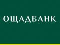 Ощадбанк отсудил у РФ 1,3 млрд долларов за аннексию Крыма