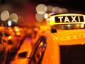 День таксиста: водители такси зарабатывают в два раза больше офисных клерков