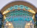 Открылся самый большой торговый центр Украины - Ocean Plaza