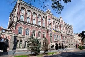 НБУ выдал четырем банкам 500 млн грн рефинансирования