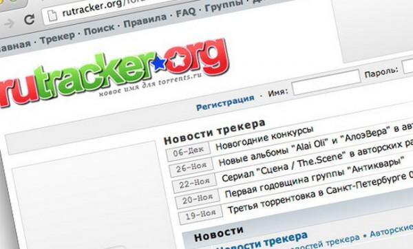 В России заблокирован крупнейший торрент-трекер Rutracker
