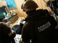 В Киеве спецназ взял воров, взорвавших гранатой полицейских в Днепре
