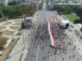 В Кишиневе митингуют за объединение Молдовы с Румынией