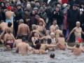 Сегодня православные и греко-католики отмечают Крещение Господне