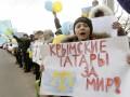 Крымских татар уже просят освободить часть земель