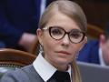 Тимошенко заболела коронавирусом, состояние тяжелое