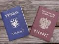 Порошенко сравнил паспорта Украины и России