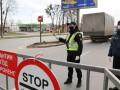 В Херсонской области два города закрывают на карантин