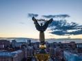 Куда пойти в Киеве на выходных 8-9 февраля