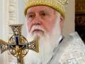 Филарет думает, что Украина в Новом году может вступить в Таможенный союз