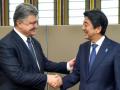 Премьер Японии Абэ: Япония не признает результатов псевдовыборов на Донбассе в случае их проведения