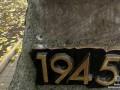 В Мелитополе поймали вандалов, укравших элемент с памятника погибшим воинам