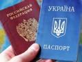 У начальника Гоструда в Донецкой области нашли паспорт РФ