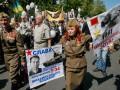 Кремль возмущен отказом Украины от термина