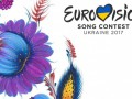 Киев наймет юристов, чтобы вернуть залог за Евровидение
