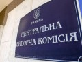 Выборы в райсоветы пройдут 25 октября - ЦИК