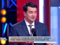 """""""Мы открыты для общения"""": Разумков ответил на вопрос о доступе журналистов в ВР"""