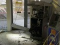 В Харькове грабители на велосипедах взорвали банкомат и унесли два миллиона