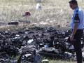 Сегодня эксперты из Нидерландов продолжат работы на месте крушения MH17