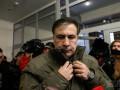 Приговор Саакашвили не влияет на экстрадиционную проверку - ГПУ