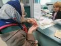 Новый глава Кабмина пообещал индексацию пенсий