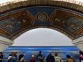 Киевскую станцию метро Золотые ворота признали одной из самых красивых в Европе