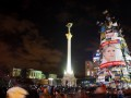 Тимошенко попросила снять ее с елки на Майдане