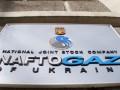 Прокуратура занялась служащими Нафтогаза, растратившими более 300 миллионов