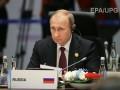 Путин: Финансирование ИГИЛ идет из 40 стран, среди которых есть члены G20