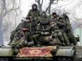 Геращенко: 95% танков боевиков брошены на окружение Дебальцево