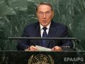 Применение санкций должно оставаться прерогативой Собеза ООН - Назарбаев
