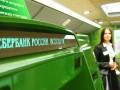 Около 30 тыс. клиентов российского