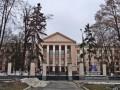 Медуниверситет Богомольца объявил забастовку