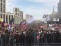 Митинг против блокировки Telegram: пришли 12 тысяч