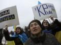 ГПУ направила подозрение в госизмене 76 крымским экс-депутатам