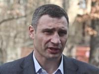 Обрушение Шулявского моста: Кличко перечислил причины