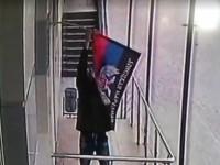В Донецке неизвестный украл флаг ДНР