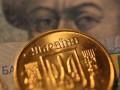 Украина накопила свыше 233 миллиарда гривен госдолга