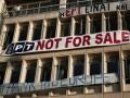 Суд в Греции отменил закрытие телерадиокомпании ERT