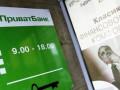 В ПриватБанке опровергли слухи о панике среди вкладчиков