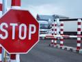 Украина запретила российскую свинину